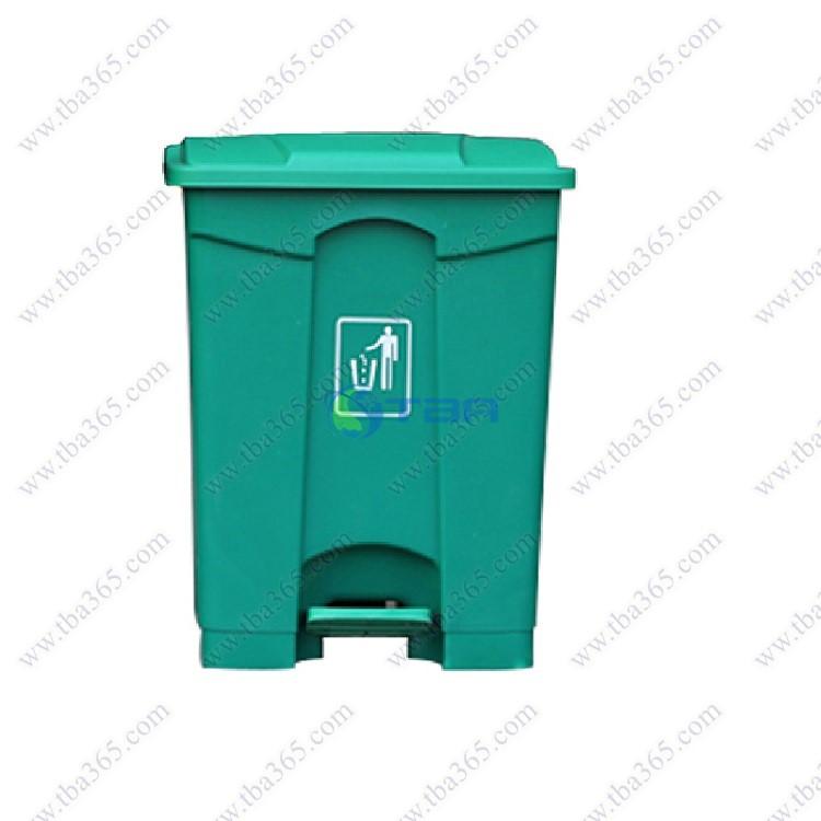 Thùng rác nhựa đạp chân 45L xanh môn